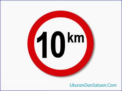 Rambu kecepatan maksimum 10 kilometer per jam